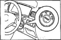 Запуск двигателя
