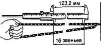 Проверка цепи привода ГРМ и механизма натяжения цепи привода ГРМ 1NZ-FE и 2NZ-FE