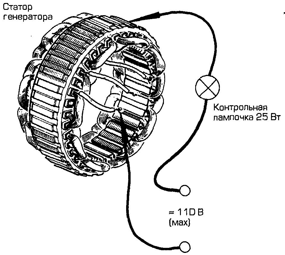 электрическая схема генератора делко реми