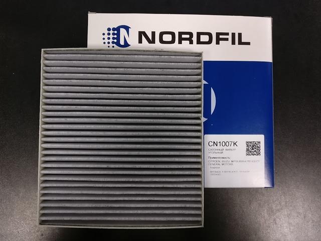 Салонные автомобильные фильтры NORDFIL