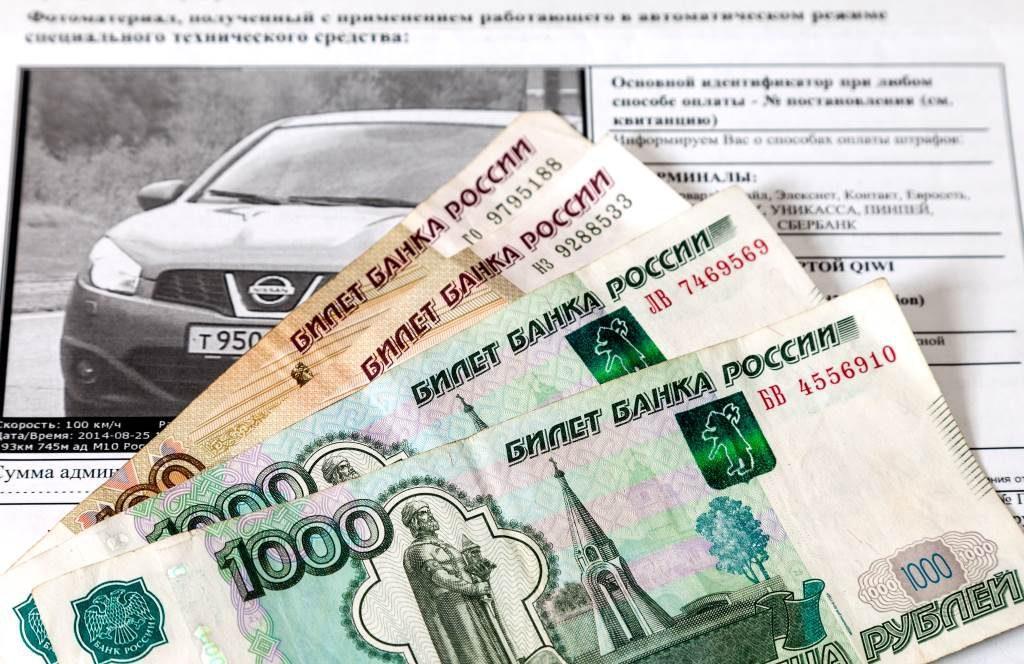 Оплата штрафов ГИБДД фото