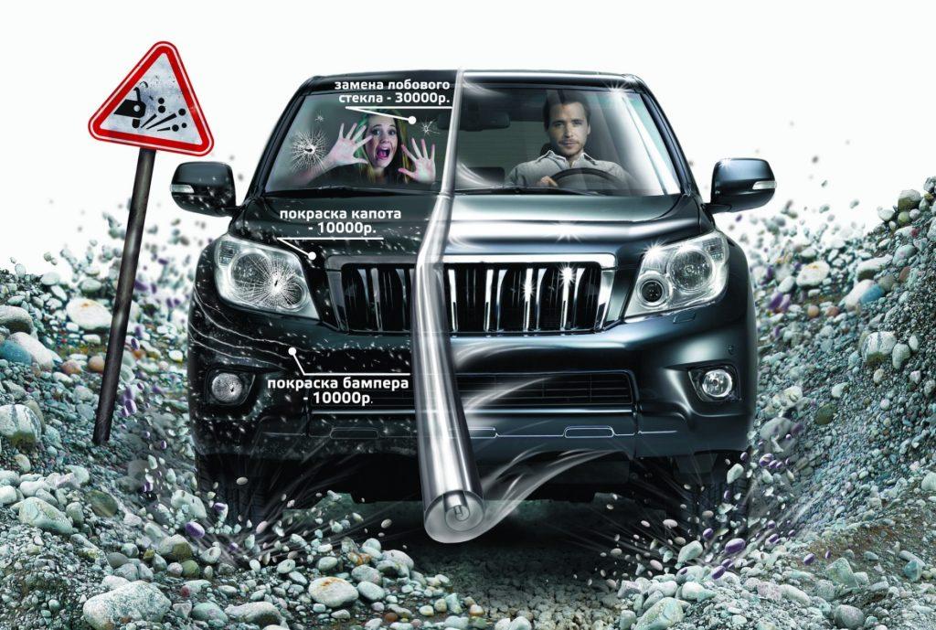 Антигравийная защита авто фото
