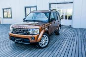 Специализированный сервис Land Rover