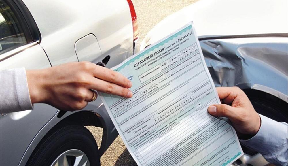 Страхование автомобилей ОСАГО фото