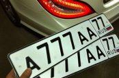 Красивые номера как способ усовершенствования автомобиля