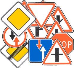 Тестирование по теме «Дорожные знаки»