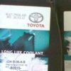 Замена антифриза в Тойота Королла