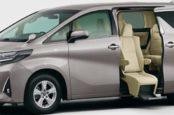 Новая Toyota Alphard - салон мечты и дизайн будущего