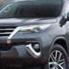 Где осуществляется сборка Toyota Fortuner?