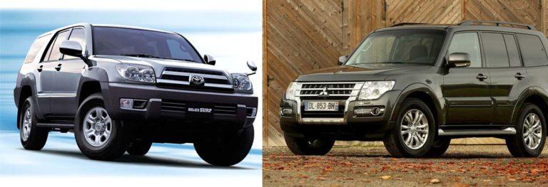 Сравнение автомобилей Toyota Hilux Surf и Mitsubishi Pajero