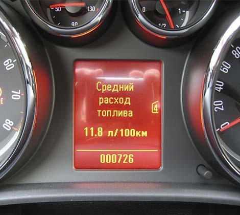 Сколько жрет топлива