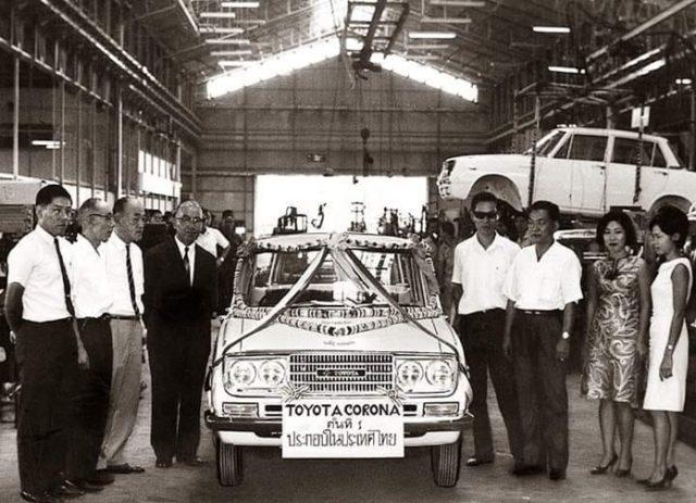 Первый офис Toyota Motor Corporation
