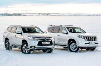 Сравнение автомобилей Тойота Ленд Крузер Прадо и Мицубиси Паджеро Спорт