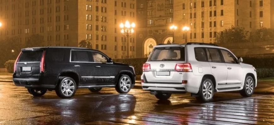 Сравнение автомобилей Тойота Ленд Крузер и Кадиллак Эскалейд